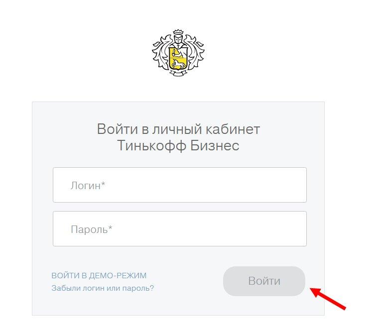 Хоум-банк официальный сайт